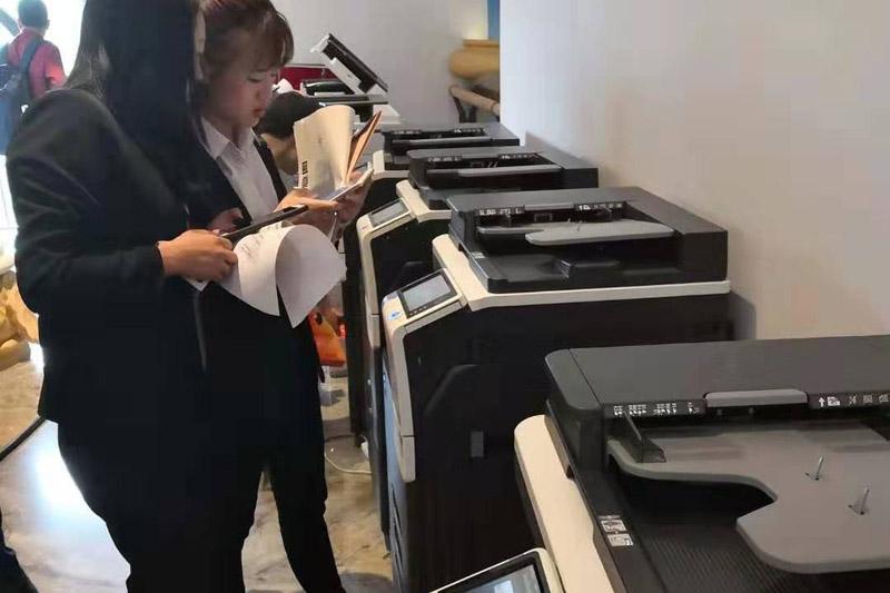 贵阳花溪区恒大文化旅游城办公设备复印机、打