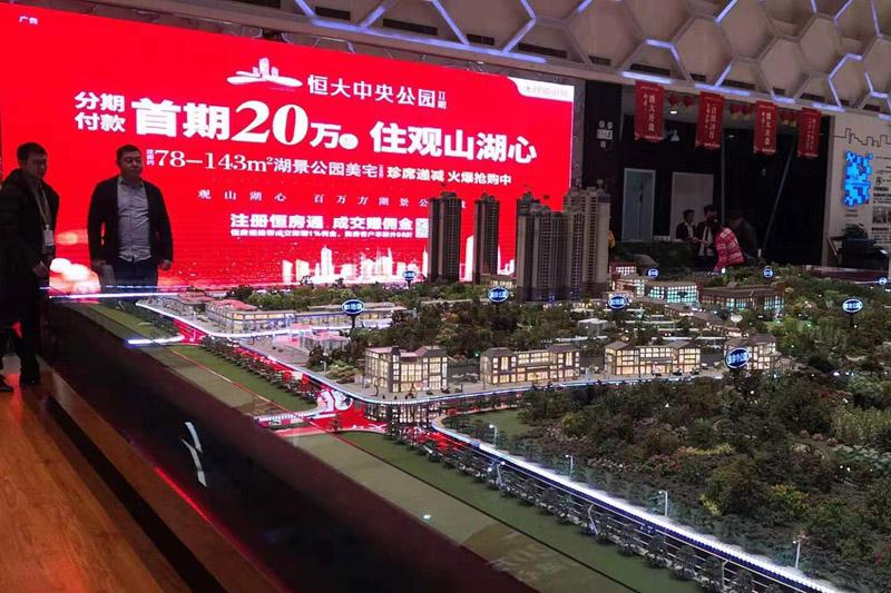 贵州贵阳恒大地产贵阳中央公园办公设备租赁一