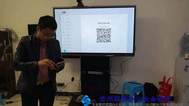 贵州顺辰办公设备租赁案例之贵阳市某企业电脑