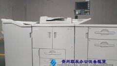 贵阳市某集团公司复印机租赁案例展示