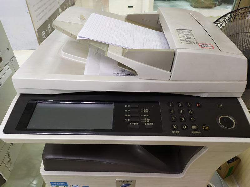 夏普SHARP MX-M261复印机租赁机型