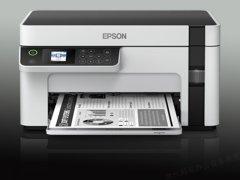爱普生M2129 黑白无线多功能打印机