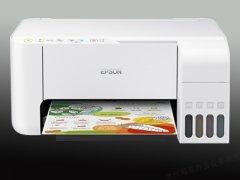 爱普生L3151 A4全新升级彩色无线打印机