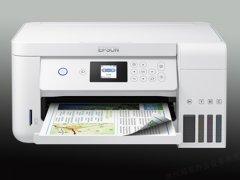 爱普生喷墨打印机L4163 A4彩色无线多功能一体机