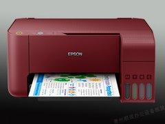 爱普生喷墨打印机L3117 A4彩色打印机