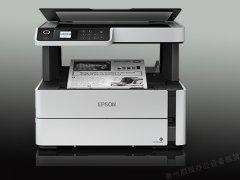 爱普生M2148 A4喷墨打印机,多功能打印机