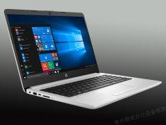 惠普HP ProOne 400 G5 23.8 一体商用电脑